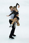 TAIPEI, TAIWAN - JANUARY 22:  Tarah Kayne and Daniel O Shea os USA compete in the Pairs Short Program event during the Four Continents Figure Skating Championships on January 22, 2014 in Taipei, Taiwan.  Photo by Victor Fraile / Power Sport Images *** Local Caption *** Tarah Kayne; Daniel O Shea