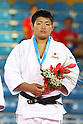 Takeshi Ojitani (JPN), ..AUGUST 13, 2011 - Judo : ..The 26th Summer Universiade 2011 Shenzhen ..Men's +100kg 3rd place match ..at Universiade Judo Hall, Shenzhen, China. ..(Photo by YUTAKA/AFLO SPORT) [1040]