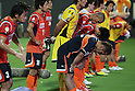 Omiya Ardija team group, Chikara Fujimoto (Ardija),..AUGUST 7, 2011 - Football / Soccer :..Chikara Fujimoto of Omiya Ardija looks dejected as he acknowledge fans with his teammates after the 2011 J.League Division 1 match between Omiya Ardija 2-2 Vegalta Sendai at NACK5 Stadium Omiya in Saitama, Japan. (Photo by Hiroyuki Sato/AFLO)
