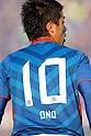 Yuji Ono (F Marinos), DECEMBER 29, 2011 - Football / Soccer : 91st Emperor's Cup semifinal match between Yokohama F Marinos 2-4 Kyoto Sanga F.C. at National Stadium in Tokyo, Japan. (Photo by Hiroyuki Sato/AFLO)