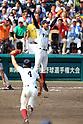 The 96th National High School Baseball Championship Tournament - Mie 3-4 Osaka Toin