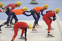"SHORT TRACK: MOSCOW: Speed Skating Centre ""Krylatskoe"", 15-03-2015, ISU World Short Track Speed Skating Championships 2015, Relay Men, Daan BREEUWSMA (#146   NED), Freek VAN DER WART (#150   NED), ©photo Martin de Jong"