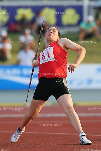 Haruka Kitaguchi, JULY 30, 2015 - Athletics : 2015 All-Japan Inter High School Championships, Women's Javelin Throw Final at Kimiidera Athletic Stadium, Wakayama, Japan. (Photo by YUTAKA/AFLO SPORT)
