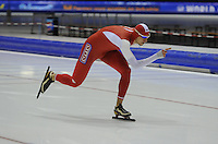 International training Thialf 111214