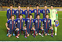 U-23Japan team group line-up (JPN), MARCH 14, 2012 - Football / Soccer : Japan team group shot (Top row - L to R) Hiroki Sakai, Daisuke Suzuki, Yuki Otsu, Mizuki Hamada, Takahiro Ogihara, Shuichi Gonda, (Bottom row - L to R) Yusuke Higa, Keigo Higashi, Genki Haraguchi, Hiroshi Kiyotake and Hotaru Yamaguchi before the 2012 London Olympics Asian Qualifiers Final Round Group C match between U-23 Japan 2-0 U-23 Bahrain at National Stadium in Tokyo, Japan. (Photo by Takamoto Tokuhara/AFLO)