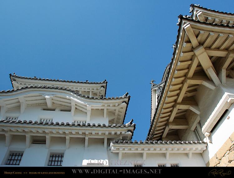 Himeji Castle Eaves Defenses detail low angle Ishi-Otoshi stone drop Shirasagi-jo White Heron Castle Himeji Japan