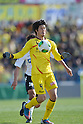 2013 J.League Pre-Season Match: Kashiwa Reysol 0-3 JEF United Chiba