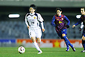 Mai Kyokawa (Leonessa), FEBRUARY 2, 2012 - Football / Soccer : Charity match between FC Barcelona Femenino 1-1 INAC Kobe Leonessa at Mini Estadi stadium in Barcelona, Spain. (Photo by D.Nakashima/AFLO) [2336]