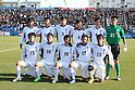 91st All Japan High School Soccer Tournament