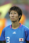 21 August 2008: Ayumi Hara (JPN). Germany's Women's National Team defeated Japan's Women's National Team 2-0 at the Worker's Stadium in Beijing, China in the Bronze Medal match in the Women's Olympic Football tournament.