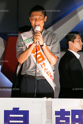 Liberal Democratic Party candidates Kentaro Asahi speaks during a campaign event in Akihabara on July 9, 2016, Tokyo, Japan. Shinzo Abe, leader of the Liberal Democratic Party and Prime Minister of Japan delivered his last campaign speech before the July 10th House of Councillors elections. (Photo by Rodrigo Reyes Marin/AFLO)