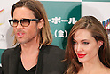 "(L to R) Brad Pitt, Angelina Jolie, November 9, 2011: Brad Pitt attends Japan premiere of his film ""Moneyball"" with Angelina Jolie at Tokyo Kokusai Forum. (Photo by Yusuke Nakanishi/AFLO) [1090]"