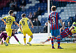 Inverness Caley v St Johnstone&hellip;08.04.17     SPFL    Tulloch Stadium<br />