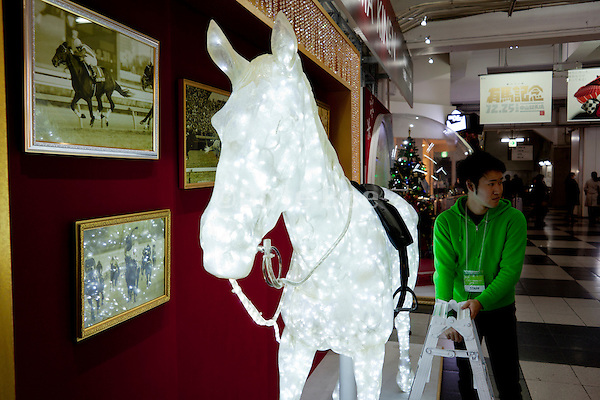 promoting of the Arima Kinen Tokyo horse racing Japan