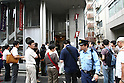 "July 3, 2010 - Tokyo, Japan - People queue up to enter a cinema guarded by police where the Oscar-winning dolphin hunting documentary ""The Cove"" is screened in Tokyo, Japan, on July 3, 2010. Despite pressure from groups who say the film is anti-Japanese, 'The Cove' will be shown at six theaters in Tokyo and five other Japanese cities beginning Saturday, followed by Nagoya Cinematheque and 15 other theaters across Japan from Aug. 14."