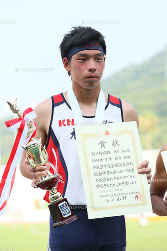 Takuma Arai, JULY 30, 2015 - Athletics : 2015 All-Japan Inter High School Championships, Men's Pole Vault Award Ceremony at Kimiidera Athletic Stadium, Wakayama, Japan. (Photo by YUTAKA/AFLO SPORT)