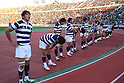 Meiji University team group, DECEMBER 4, 2011 - Rugby : Kanto Intercollegiate Rugby Games between Waseda University 18-16 Meiji University at National Stadium, Tokyo, Japan. (Photo by YUTAKA/AFLO SPORT) [1040]