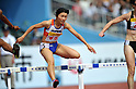 Satomi Kubokura (JPN), .MAY 6,2012 - Athletics : The Seiko Golden Grand Prix in Kawasaki, IAAF World Challenge Meetings ,Women's 400mH final at Todoroki Stadium, Kanagawa, Japan. (Photo by Jun Tsukida/AFLO SPORT) [0003] .
