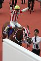 Reine Minoru (Kenichi Ikezoe),<br /> APRIL 9, 2017 - Horse Racing :<br /> Jockey Kenichi Ikezoe riding Reine Minoru celebrates after winning the Oka Sho (Japanese 1000 Guineas) at Hanshin Racecourse in Hyogo, Japan. (Photo by Eiichi Yamane/AFLO)