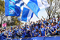 FC FC Machida Zelvia Fans (Zelvia), .April 15, 2012 - Football / Soccer : .2012 J.LEAGUE Division 2, 8th Sec .match between FC Machida Zelvia 0-3 Tochigi SC .at Machida Stadium, Tokyo, Japan. .(Photo by Daiju Kitamura/AFLO SPORT) [1045]
