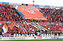 Omiya Ardija fans,.APRIL 7, 2012 - Football / Soccer :.2012 J.League Division 1 match between Omiya Ardija 0-3 Cerezo Osaka at NACK5 Stadium Omiya in Saitama, Japan. (Photo by AFLO)