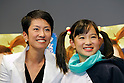Dec. 21  Tokyo, Japan. Murata Renho (L), member of the upper house of the Diet in Japan and actress Ei Morisako  (R) are photographed at Tokyo FM Hall during the Yona Yona Party preview on Dec. 21, 2009. Yona Yona Penguin is an animated film by the Japanese anime studio Madhouse and sister company Dynamo Pictures, and directed by Rintaro, known for Galaxy Express 999 and Metropolis. The Madhouse's first fully 3D CGI movie premieres in Japan on December 23, 2009.