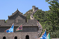 Beijing ,China- 2007 File Photo -<br /> <br /> <br /> <br /> Great Wall of China.<br /> <br /> photo : James Wong-  Images Distribution
