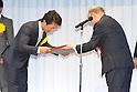 (L-R) Daisuke Naito, Yuko Hayashi,.JANUARY 25, 2012 - Boxing :.Japan's Boxer of the Year Award 2011 at Tokyo Dome Hotel in Tokyo, Japan. (Photo by Hiroaki Yamaguchi/AFLO)