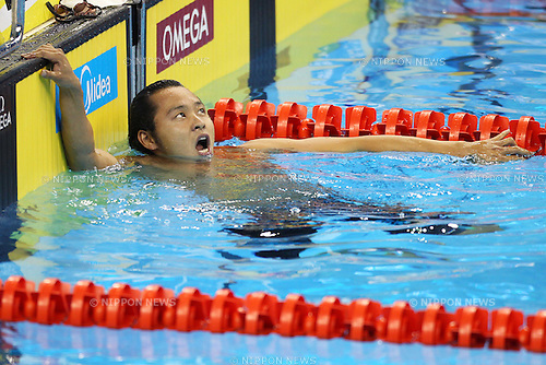 Kosuke Kitajima (JPN), July 29, 2011 - Swimming : 14th FINA World Championships Shanghai 2011, Men's 200m Breaststroke Final at Oriental Sports Center Indoor Stadium, Shanghai, China. (Photo by Daiju Kitamura/AFLO SPORT) [1045]