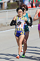 Mizuki Noguchi (JPN), .MARCH 11, 2012 - Marathon : Nagoya Women's Marathon 2012 Start &amp; Goal at Nagoya Dome, Aichi, Japan. (Photo by Akihiro Sugimoto/AFLO SPORT) [1080]