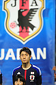 Shinji Kagawa (JPN),.MAY 23, 2012 - Football / Soccer :.Kirin Challenge Cup 2012 match between Japan 2-0 Azerbaijan at Shizuoka Stadium Ecopa in Shizuoka, Japan. (Photo by AFLO)