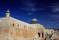 the old city of jerusalem in israel