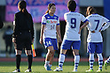 Nadeshiko League Division - Nojima Stella Kanagawa Sagamihara vs Speranza FC Osaka Takatsuki