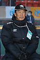 Shiro Higuchi (Yokkaichi Chuo Kogyo), JANUARY 7, 2012 - Football /Soccer : 90th All Japan High School Soccer Tournament semi-final between Shoshi 1-6 Yokkaichi Chuo Kogyo at National Stadium, Tokyo, Japan. (Photo by YUTAKA/AFLO SPORT) [1040]