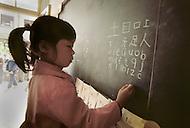 October 1984. A public school in Shanghai.