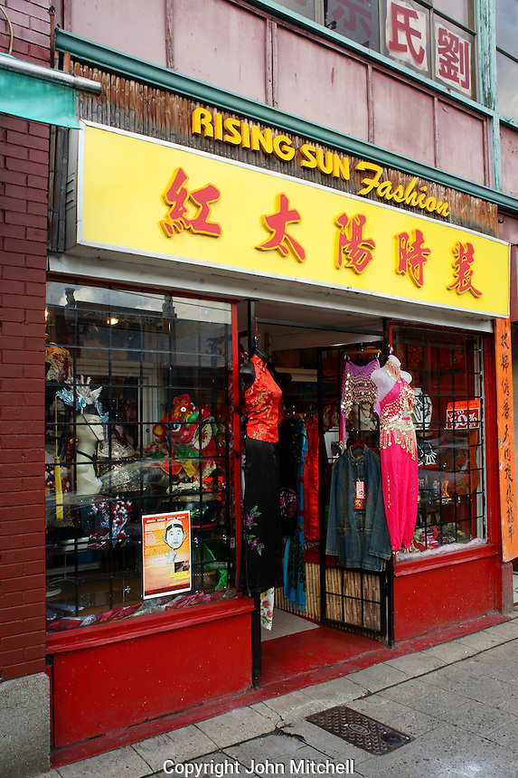 Colourful storefront in Chinatown, Vancouver, British Columbia, Canada.