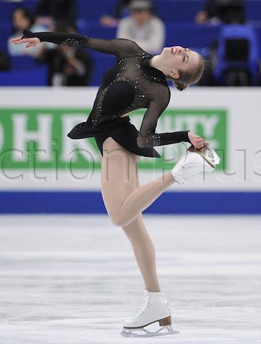 29.03.2014. Saitama, Japan.  Carolina Kostner of Italy performs at the womens   free program during the International Skating Unions (ISU) World Figure Skating Championships in Saitama, Japan, March 29, 2014. Kostner got the bronze medal of the event.