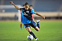 Rachel Yankey (Arsenal), NOVEMBER 30, 2011 - Football / Soccer : TOYOTA Vitz Cup during Frendiy Women's Football match INAC Kobe Leonessa 1-1 Arsenal Ladies FC at National Stadium in Tokyo, Japan. (Photo by Jun Tsukida/AFLO SPORT) [0003]