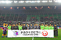 Two team group, APRIL 5, 2011 - Football : AFC Champions League Group G match between Jeonbuk Hyundai Motors 0-1 Cerezo Osaka at Nagai Stadium in Osaka, Japan. (Photo by AFLO).