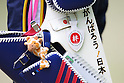 The detailed shot, .April 22, 2012 - Archery : .Archery Japan National Team Selection match for The World Cup Ogden 2012 .at JISS Archery Field, Tokyo, Japan. .(Photo by Daiju Kitamura/AFLO SPORT) [1045]