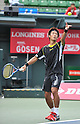 Yuichi Sugita (JPN), OCTOBER 4, 2011 - Tennis : Men's Doubles at Rakuten Japan Open Tennis Championships in Tokyo, Japan. (Photo by Atsushi Tomura/AFLO SPORT) [1035]