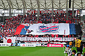 Consadole Sapporo fans,.JUNE 16, 2012 - Football / Soccer :.2012 J.League Division 1 match between Vegalta Sendai 4-1 Consadole Sapporo at Yurtec Stadium Sendai in Miyagi, Japan. (Photo by AFLO)