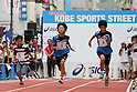"Kobe Sports Street, JULY 3, 2011 - Athletics : ""Road to Hope"" Kobe Sports Street,   Hyogo, Japan. (Photo by Akihiro Sugimoto/AFLO SPORT) [1080]"