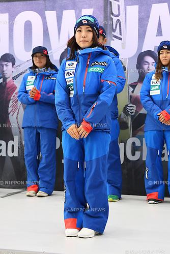 Sara Takanashi, <br /> NOVEMBER 1, 2016 - Ski Jumping :<br /> 2016/2017 SAJ Team Japan TAKE OFF Press Conference<br /> at SUBARU STAR SQUARE, Tokyo, Japan.<br /> (Photo by AFLO SPORT)