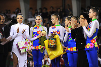 November 9, 2008; Durango, Spain (near Bilbao); (L) Rhythmic gymnast Anna Bessonova of Ukraine receives special gifts with the Ukrainian group at 2008 Euskalgym International.  ..