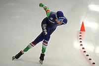 SPEED SKATING: INZELL: 05-12-2015, Max Aicher Arena, ISU World Cup, ©foto Martin de Jong