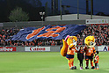 "Omiya Ardija fans,.APRIL 21, 2012 - Football / Soccer :.Omiya Ardija fans unfurl a large banner as Omiya Ardija mascots ""Ardi"" and ""Miya"" are seen with kids fans in the foreground before the 2012 J.League Division 1 match between Omiya Ardija 2-0 Urawa Red Diamonds at NACK5 Stadium Omiya in Saitama, Japan. (Photo by Hiroyuki Sato/AFLO)"