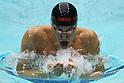 Ryo Takeishi, September 4, 2011 - Swimming : Yuya Horihata competes in the Intercollegiate Swimming Championships, Men's 200m breaststroke heat at Yokohama international pool, Kanagawa. Japan. (Photo by Yusuke Nakanishi/AFLO SPORT) [1090]