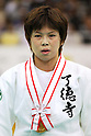 Tomoko Fukumi (JPN), .May 13, 2012 - Judo : .All Japan Selected Judo Championships, Women's -48kg class Victory Ceremony .at Fukuoka Convention Center, Fukuoka, Japan. .(Photo by Daiju Kitamura/AFLO SPORT) [1045]