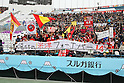 INAC INAC Kobe Leonessa fans, JANUARY 1, 2012 - Football / Soccer : The 33th All Japan Women's Football Championship final match between INAC Kobe Leonessa 3-0 Albirex Ladies at National Stadium in Tokyo, Japan. (Photo by Akihiro Sugimoto/AFLO SPORT) [1080]